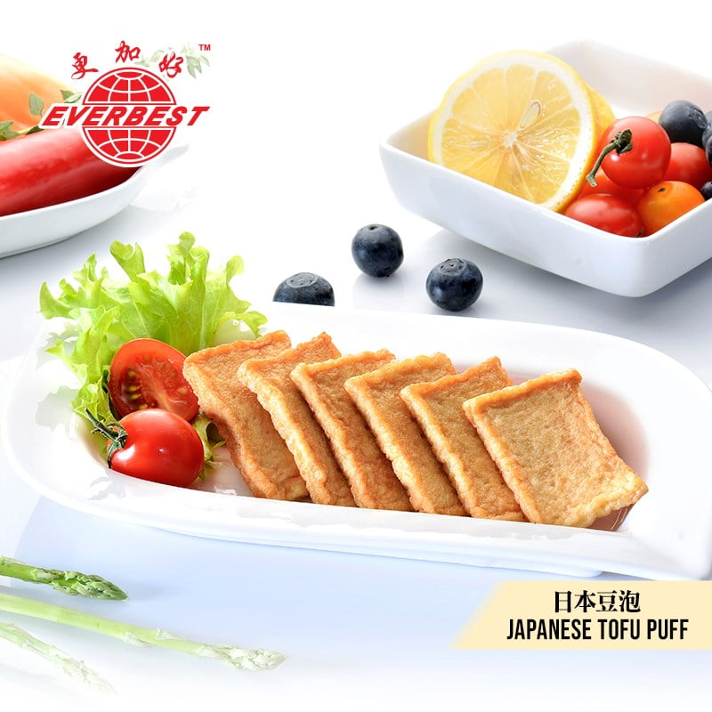 Japanese Tofu Puff