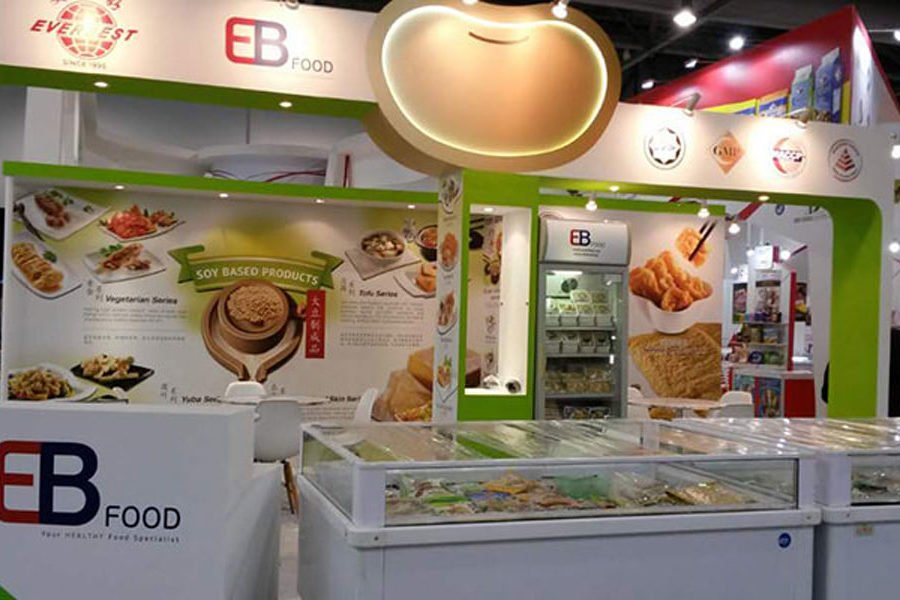 FOOD & HOTEL ASIA 2016-01