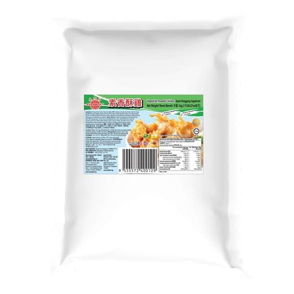 Veg roasted chicken 1kg