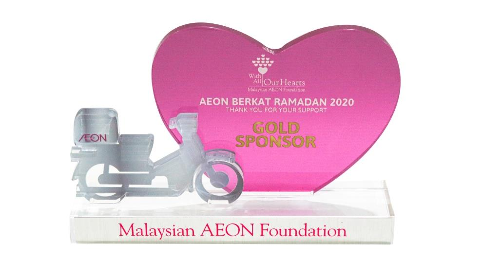 AEON Rider Launch 2020
