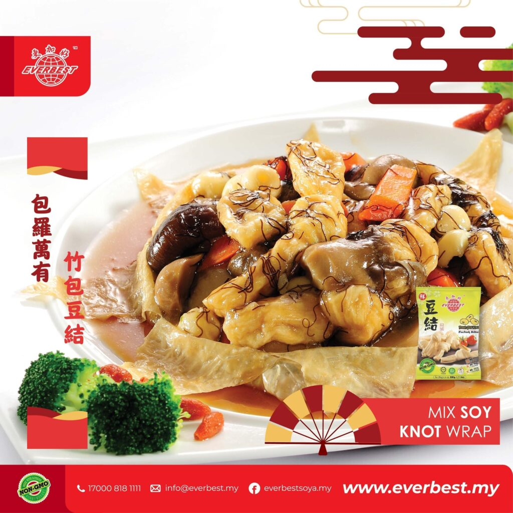 everbest mix soy knot during Chinese New Year