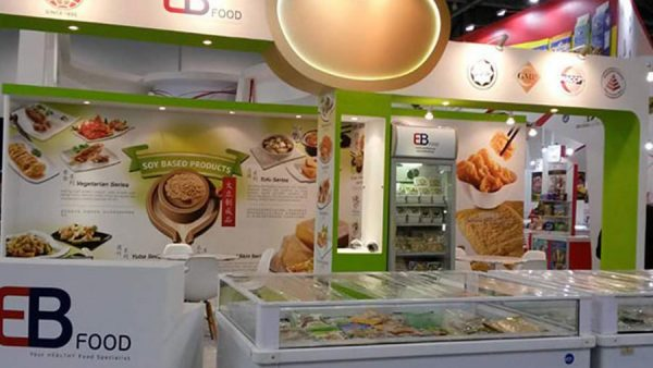 FOOD & HOTEL ASIA 2016-01