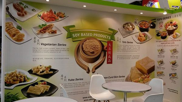 FOOD & HOTEL ASIA 2016-03