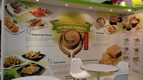 FOOD & HOTEL ASIA 2016-03