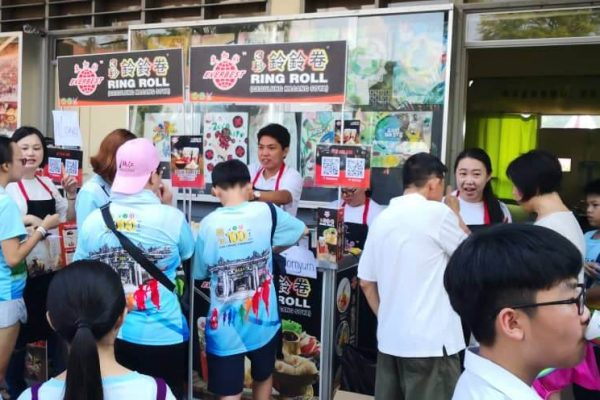 Han Chiang Charity Food Fair 2019-03