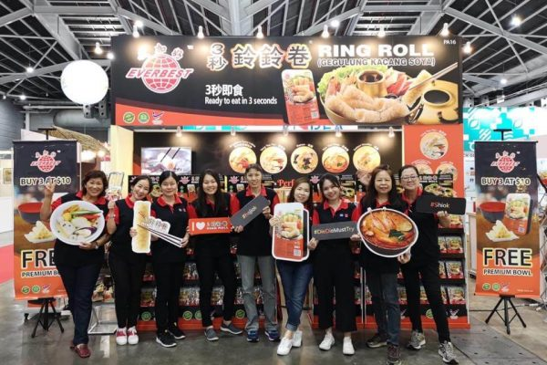 Singapore Food Expo 2019-14
