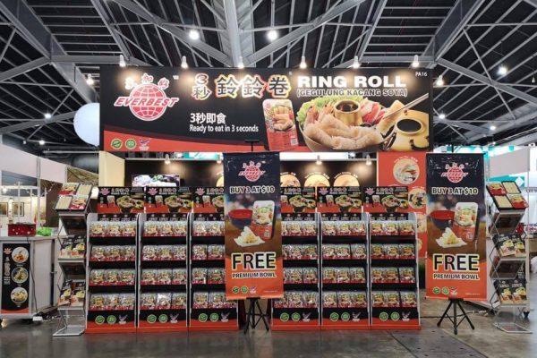 Singapore Food Expo 2019-01