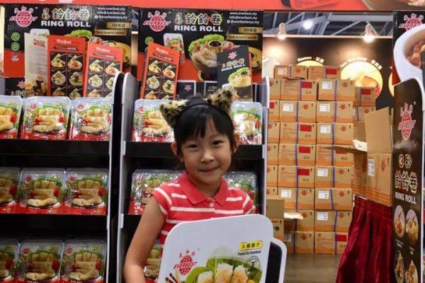 Singapore Food Expo 2019-32