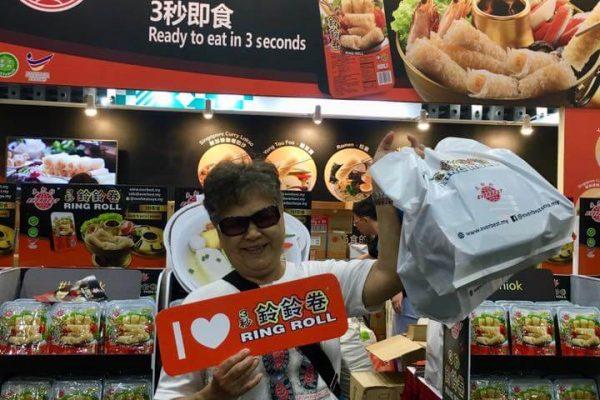 Singapore Food Expo 2019-08